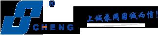 高压自吸泵,耐高温自吸泵,高压隔膜泵,电动双隔膜泵,多级清水泵,耐磨多级离心泵-上海上诚泵阀制造有限公司