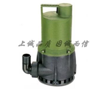 QDX型单相塑料潜水泵
